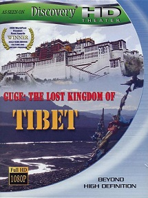 Guge The Lost Kingdom of Tibet DVD Potala Palace
